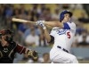 Corey Seager wins Silver Slugger as NL's best-hitting shortstop
