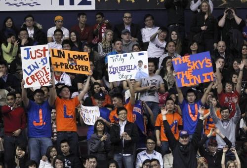 Daze of Linsanity: 5 years ago, Jeremy Lin took NY by storm