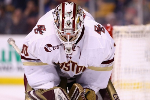 What's Up With Boston College Men's Hockey?