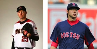 Marlins Bullpen May Have A Very Red Sox Look