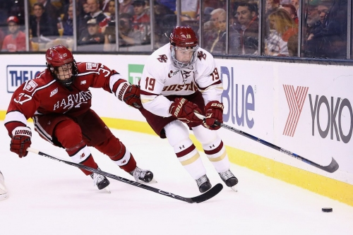 Ryan Fitzgerald Signs With Boston Bruins; Will Report to Providence