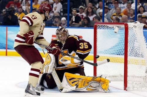 Boston College Hockey 2017 Stanley Cup Round 1 Preview
