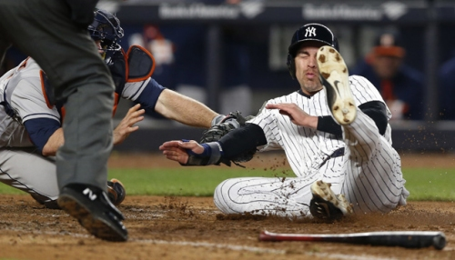 Jacoby Ellsbury at center of action in Yankees' loss to Astros