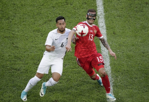 Portland Timbers sign New Zealand defender Bill Tuiloma