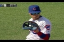 Javier Baez With Another Ridiculous Play