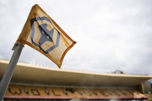 2017 League Cup Fourth Round Draw, Results: Manchester City to face Wolverhampton in Round of 16