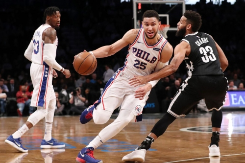Another Day, Another Player Takes Ben Simmons' Spot in the All-Star Game
