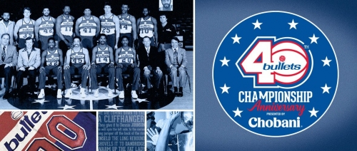 Less than 40 Days Until 40th Anniversary Celebration of 1978 Bullets Championship | Washington Wizards