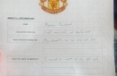 Marcus Rashford's report reveals forgotten Man Utd player he thought was best