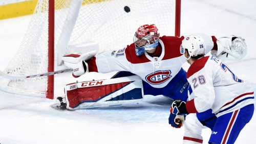 Canadiens' Carey Price on upcoming season: 'I know I can play better'