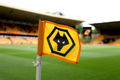 This is why Wolves vs Tottenham Hotspur kicks off at 7:45pm on Saturday