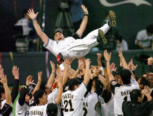 Former Rangers executive wins title in Korea