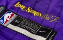 What Games Lakers Will Wear Nike City Edition Jerseys That Magic Johnson Designed For Lore Series