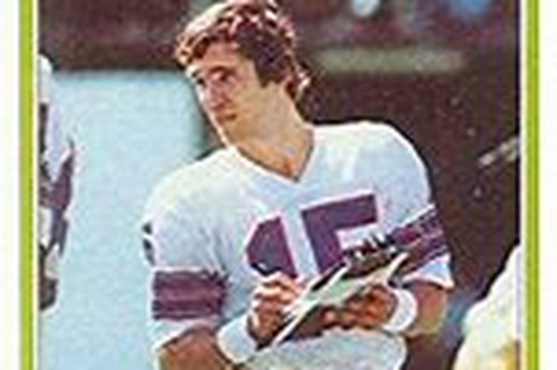 Where are your former Giants now? QB Randy Dean