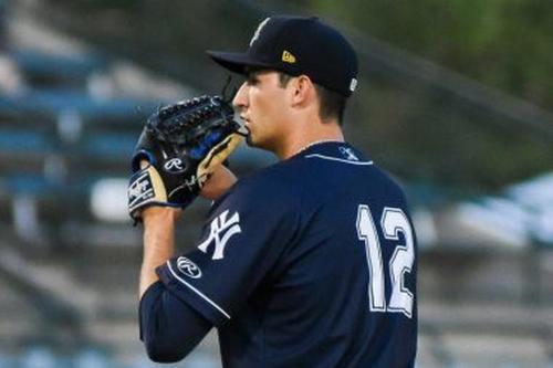 Diamondbacks Rule 5 Draft: Diamondbacks take Yankees pitching prospect Nick Green