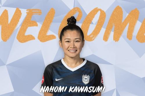 Sky Blue FC acquire Nahomi Kawasumi in trade for Shea Groom