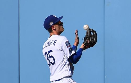 Dodgers News: Cody Bellinger & A.J. Pollock Ranked Top-10 Center Fielders By MLB Network's The Shredder