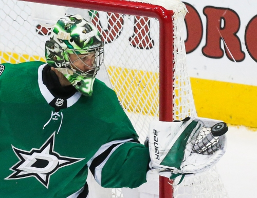 Stars goalie Ben Bishop (upper body) out vs. Panthers, could return later this week
