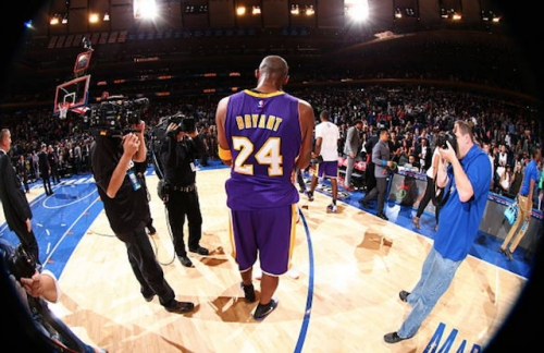 Kobe Bryant Would Have Wanted To Play For Knicks If Not With Lakers