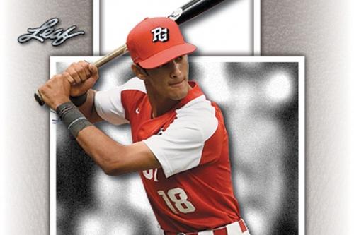 Draft Prospects You Should Know: Matthew Lugo