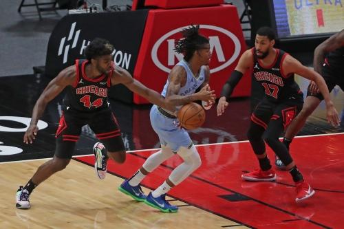 Bulls vs. Grizzlies final score: Chicago can't stop Memphis in 126-115 loss