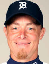 Brandon Inge Rumors & Injury Update
