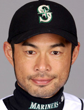 Ichiro Suzuki 31 photo