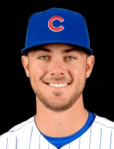 Kris Bryant 17 photo